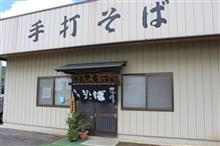 筑波山のふもとの蕎麦屋さん