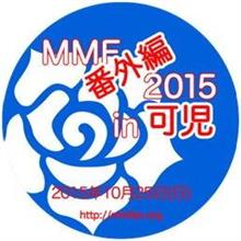 MMF2015番外編 in 可児 開催します‼️