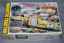アオシマ文化教材社 サンダーバード  電動シングル走行 磁力牽引車
