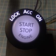本日 初 LED打ち替え