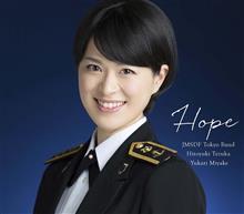 三宅由佳莉の2ndアルバム「希望」