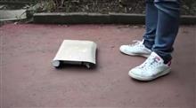 WalkCarと言う世界最小の電動自動車だそうです。
