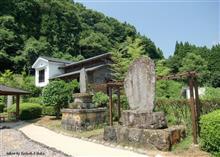 北里柴三郎記念館を訪ねて...  お薦めの一冊