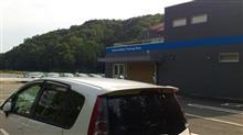 ドライビングスクール(ASTP スポーティ&セーフティI)
