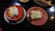 回転寿司~