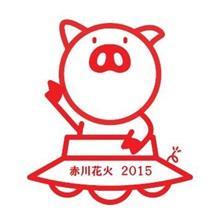 今年のお盆は(*´∇`*)っ!Σ