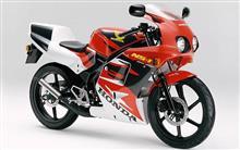 クラスを越えたフルカウル50ccスポーツ!