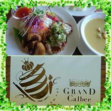 Grand Calbee♪