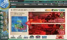 長門至上主義の『艦これ』プレイ日誌(夏イベント:反撃!第二次SN作戦編)