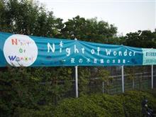 夜の不思議の水族園