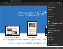 Edge~Windows10
