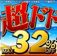 【シェアスタイル】30系アルファード・ヴェルファイア リアステップガード 店内商品MAX32%off