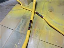 黄色スタビの取り付け準備