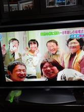 24時間テレビ!