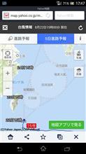 のぶを家家族旅行VS台風15号