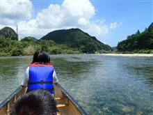 Kozagawa down river!