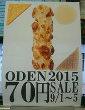 週刊麺ヲタ 162號