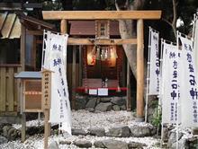 伊勢熊野お参りツアー 初日から予定通りいかず