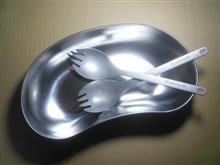 この皿でカレーライスを食わせたい奴がいる。