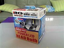 RGとFETのLEDヘッドバルブのレビューが・・・。