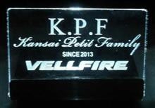 K.P.F同窓会