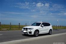 Car Washing for BMW & Mercedes-Benz… 英語に魅せられて… その5。お薦めの一冊