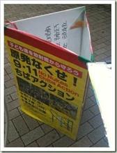 韓国が原発反対運動で暗躍している本当の理由とは?w
