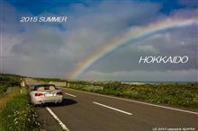 2015夏・北海道の旅4130km(エピローグ)