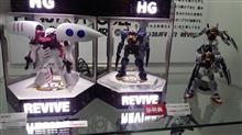 HG-REVIVEキュベレイ発売!ガンプラEXPO札幌情報。