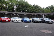NCEC Roadster 10th Anniversary Meetingに行ってきました。