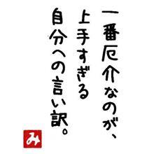 最近、全てが上手くいく理由・・・ (・∀・)ニヤニヤ