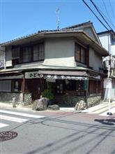 お昼は美野島商店街へ・・・
