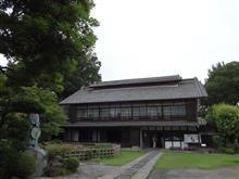 『縁切寺満徳寺資料館』 ~ 『渋沢栄一生地』 などー。