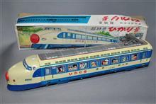マルナカ玩具 ブリキ製 フリクション走行 0系 東海道新幹線