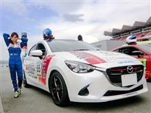 速報:富士チャンピオンレースで町田亜矢選手+オクヤマ デミオ がポールtoウィン!
