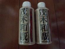 水垢用を買いました(^^)