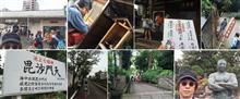 池上七福神巡りツアー【LRL誌連載企画・2015.8.29】