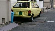 懐かしい車 vol25