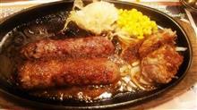 ハンバーグ&ステーキ~ヽ(^o^)丿
