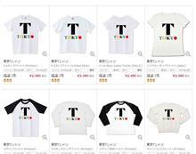 被ってますよ!とにかく強気の佐野さん、原案ロゴが他のクリエータTシャツと被る!