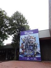 特別展 『戦国図鑑 ―Cool Basara Style―』、ギリギリセーフ!