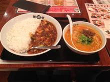 麻婆丼と坦々麺