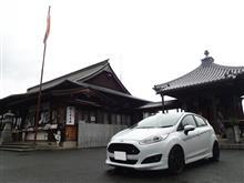 四国別格二十霊場ドライブ