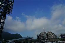 富士の国…静岡・山梨小旅行。