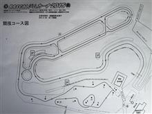 JAF九州ジムカーナ選手権Rd.7