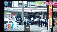 【犯人逮捕】岡崎セブンイレブン立てこもり事件 プロテクタ