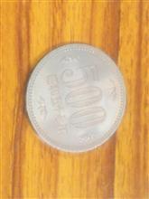 旧500円玉