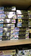 ゴールド松江城が珍しい!(≧∇≦)…