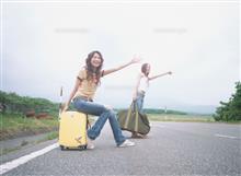 屋久島に行きたい
