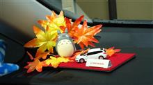 車用9月飾り・・・・。
